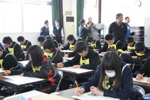 school8